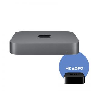 Apple Mac mini 3.6GHz i3/8GB/128GB MRTR2GR/A & δώρο Apple TV HD
